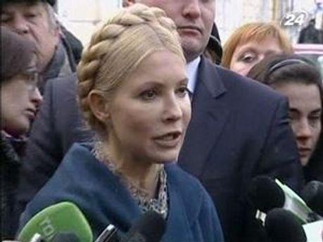 Юлія Тимошенко прийшла підтримати свого міністра