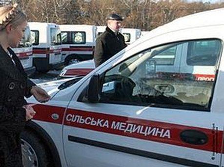 ГПУ збирає будь-яку інформацію про Тимошенко