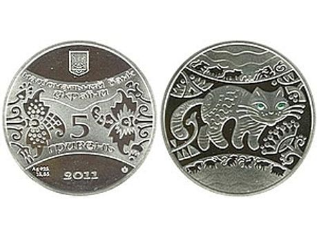 Аверс і реверс монети