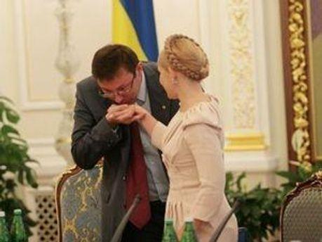 Юрій Луценко і Юлія Тимошенко