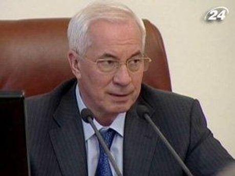 Прем'єр Микола Азаров