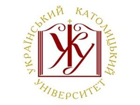 Зустріч відбудеться в Українському католицькому університеті