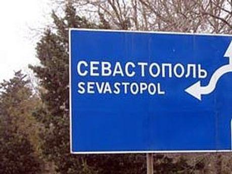 У Севастополі міліція продовжує розшукувати двох дівчаток