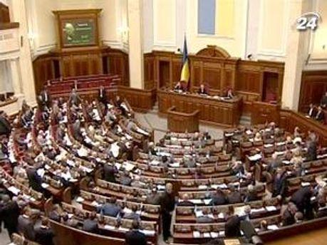 Восьма сесія парламенту відкриється 1 лютого
