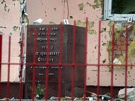 Тризубівців звинувачують у тероризмі