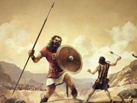 Бій Голіафа та Давида