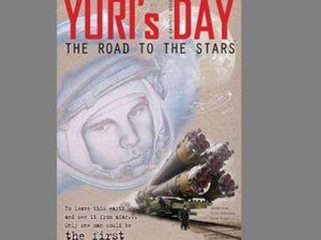 Вихід книги приурочений до 50-річчя першого польоту в космос