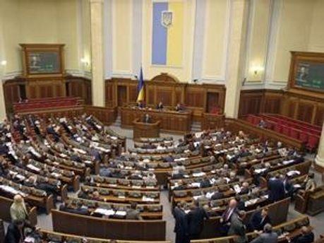 За ухвалення даного закону проголосували 236