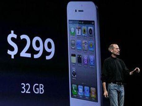 iPhone можна буде використовувати в якості точки доступу для організації бездротової мережі Wi-Fi