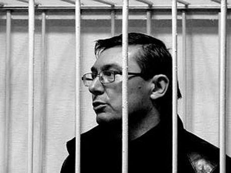 Луценко таки у камері смертників, — Сергій Луценко