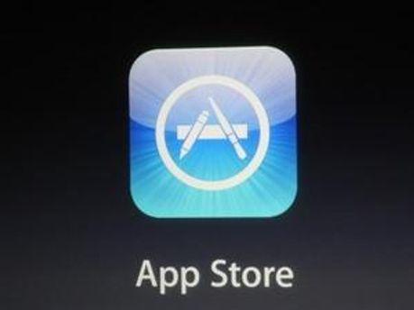 Microsoft має претензії до Apple