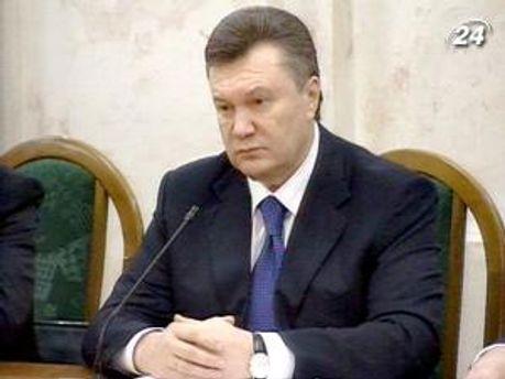 Янукович порушив передвиборчу обіцянку?