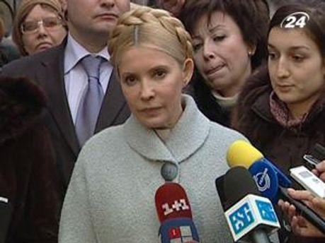 Тимошенко називає це знущанням