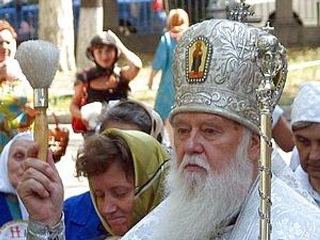 Патріархах Київський і всієї Руси-України Філарет освятить води у Дніпрі 19 грудня