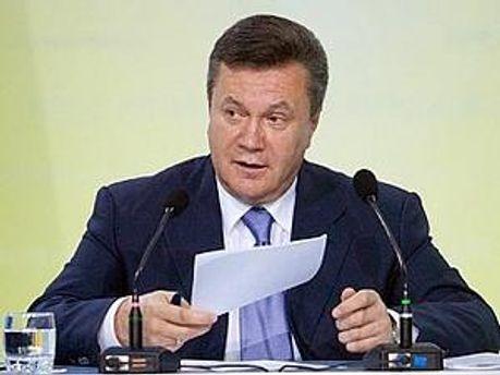 Янукович хоче припинити діяльність Академії суддів і створити школу
