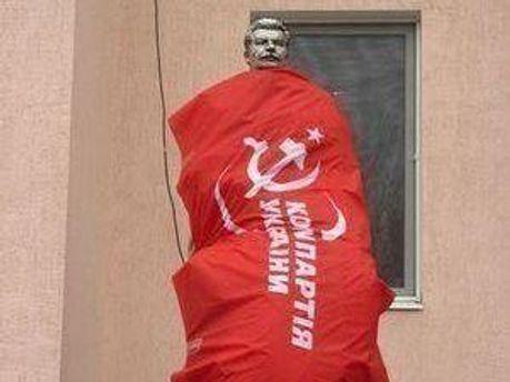 У Києві хочуть поставити пам'ятник Сталіну