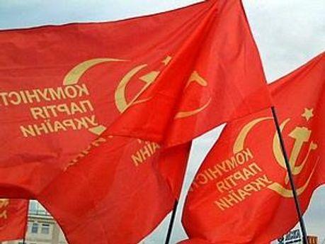Комуністи просять СБУ не допустити ходу націоналістів
