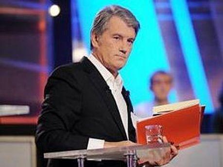 Ющенко розповів про мемуари