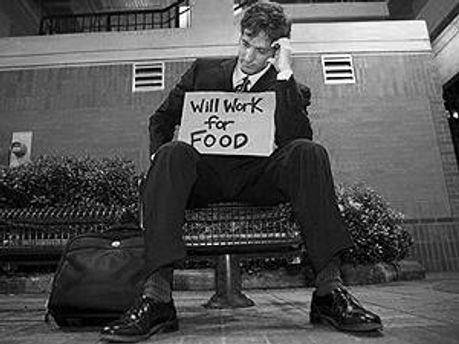 Кількість безробітних зростатиме