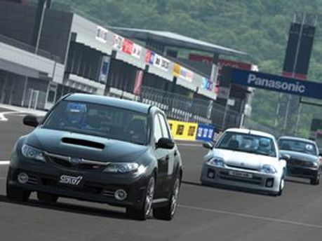 Скріншот Gran Turismo 5