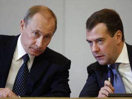 Володимир Путін та Дмитро Медведєв