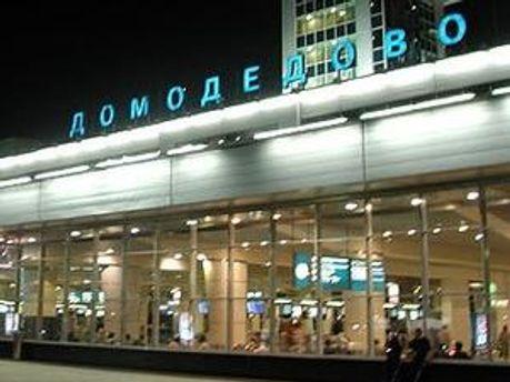 Українські мусульмани попросили не піддаватись на провокації