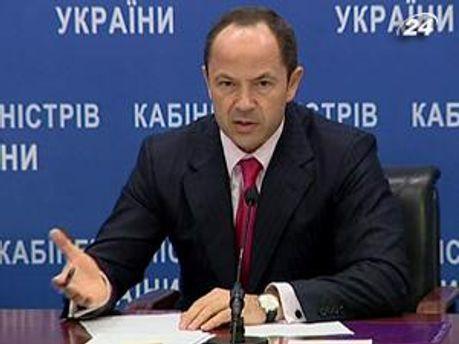 Міністр соціальної політики Сергій Тігіпко