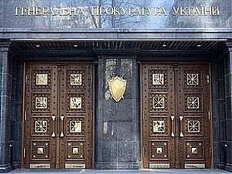 У ГПУ відмовились контролювати ЦВК