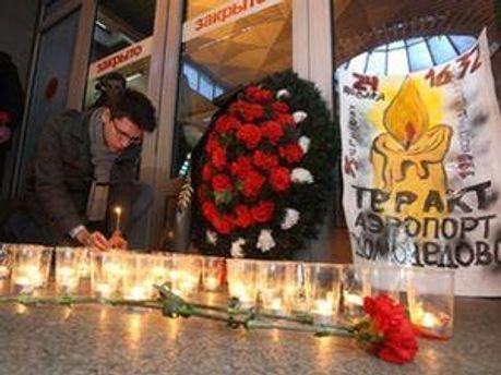 Похорони пройдуть на Хованському, Троєкуровському, Долгопрудненському і Ніколо-Архангельському цвинтаря