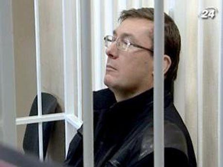 Адвокат Луценка: Юрій не повинен сидіти за ґратами
