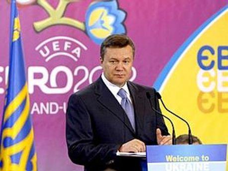 Янукович мріє про фінал Євро-2012