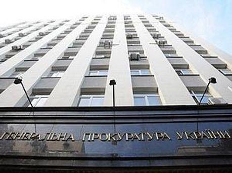 У ГПУ пояснили причину виклику сина і брата екс-міністра внутрішніх справ