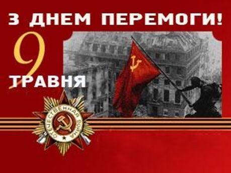 Курировать празднованием будет Сергей Тигипко