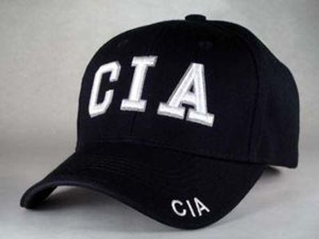 Сотрудники ЦРУ проводят собственную операцию против Каддафи