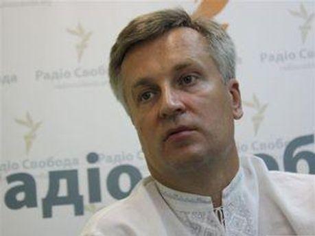 Валентин Наливайченко