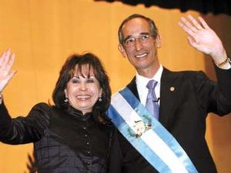 Президентская чета Гватемалы
