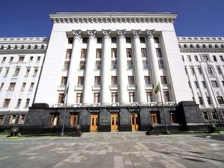 Будівля Адмінітсрації Президента України