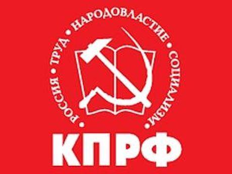 Російські комуністи, можливо, поговорять з Медведєвим про атаки на ЖЖ
