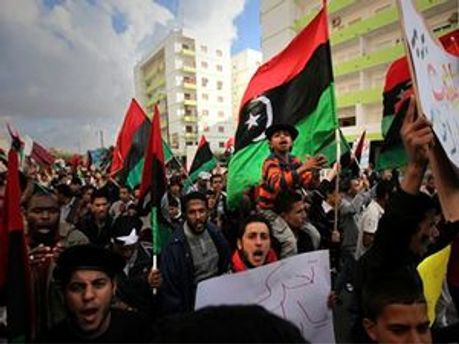 Лівійська опозиція