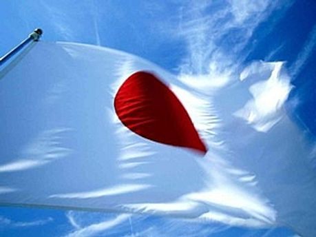 Японія вибачилась перед сусідами