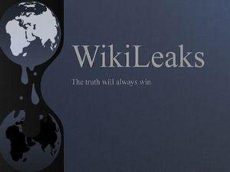 Wikileaks повідомив листування американських дипломатів