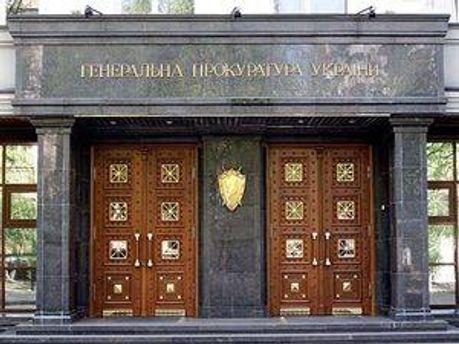 Генпрокуратура не має претензій до Черновецького