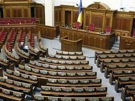 В парламенте объявили перерыв