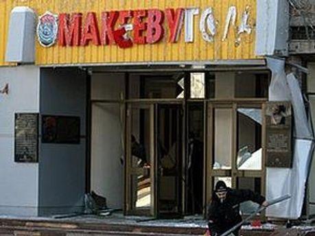 20 января в Макеевке возле проходной предприятия