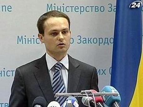 Спикер Министерства иностранных дел Украины Александр Дикусаров