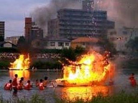 Аварія сталась на АЕС в місті Оганава