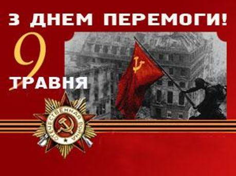 Тернопольский городской совет вслед за Львовским запретил размещение советской символики на государственных учреждениях