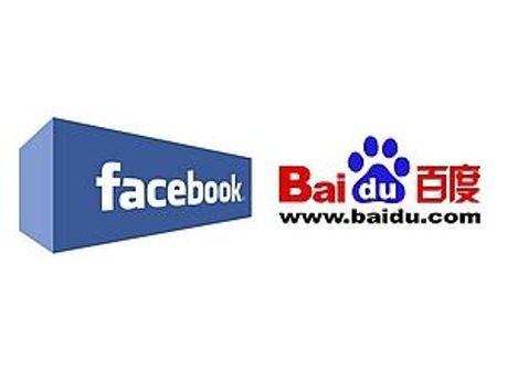 Нова соцмережа буде у спільній власності Facebook і Baidu