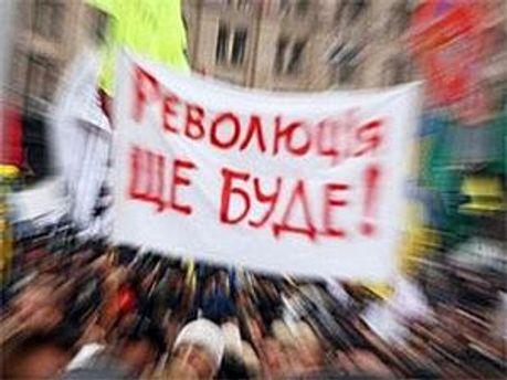 Завтра починається всеукраїнська акція