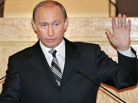 Премьер-министр Российской Федерации Владимир Путин